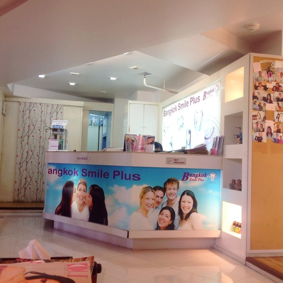 Bangkok Smile Plus Dental Clinic