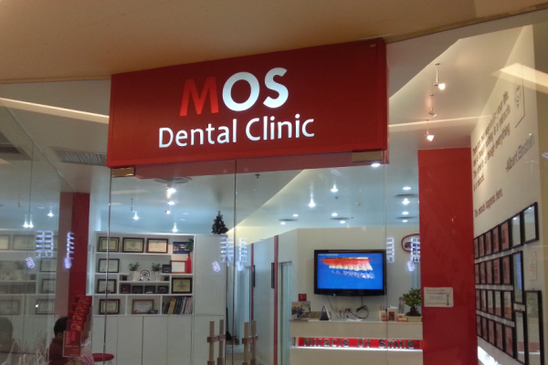 Mos dental clinic