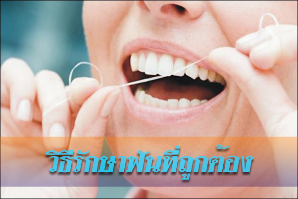 thaihealth_aghnopqsuy